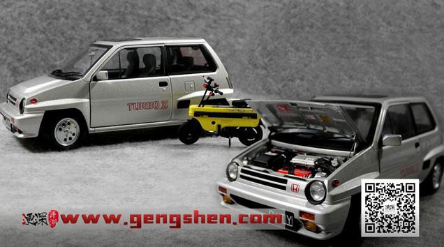 本田 汽车模型 车模 AA 奥拓《AUTOart Honda CITY TURBO Ⅱ》飞度 前任 斗牛犬 与 Motocompo 模型类