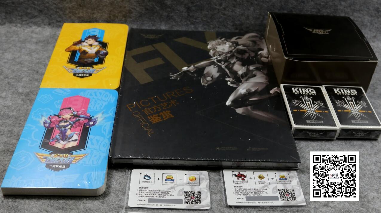 《全民飞机大战》 三周年纪念礼盒 开箱 腾讯游戏 光速工作室 光头强 游戏相关