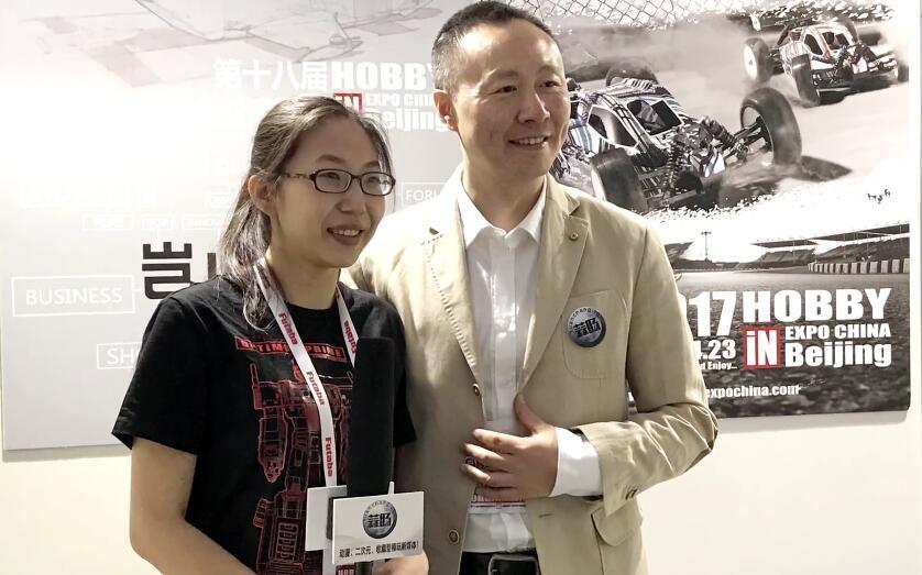 2017年中国国际模型博览会 主办方 黄智勇 总裁 的专访 浭深说