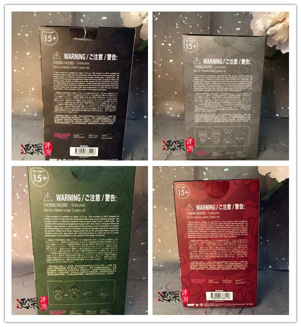 Soap Studio 肥皂游 A Famliy A仔 b.wing 正义联盟 蝙蝠侠,猫女,小丑,小丑女开箱简评 动漫经典 第7张
