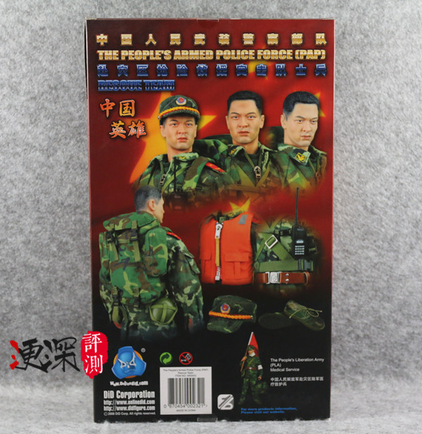 DID 中国英雄 系列 (包含限定卡)汶川9周年 开箱简评 二战和现代军事 第24张