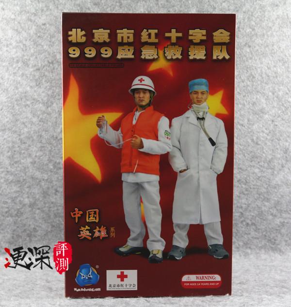 DID 中国英雄 系列 (包含限定卡)汶川9周年 开箱简评 二战和现代军事 第48张
