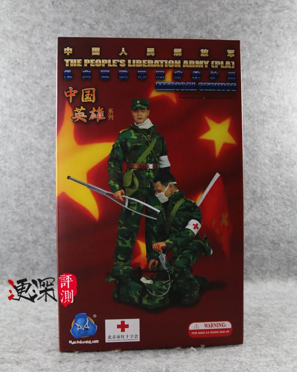 DID 中国英雄 系列 (包含限定卡)汶川9周年 开箱简评 二战和现代军事 第6张