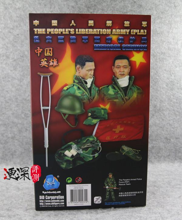 DID 中国英雄 系列 (包含限定卡)汶川9周年 开箱简评 二战和现代军事 第7张