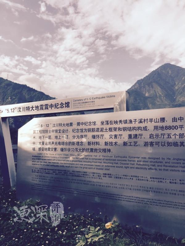 DID 中国英雄 系列 (包含限定卡)汶川9周年 开箱简评 二战和现代军事 第73张