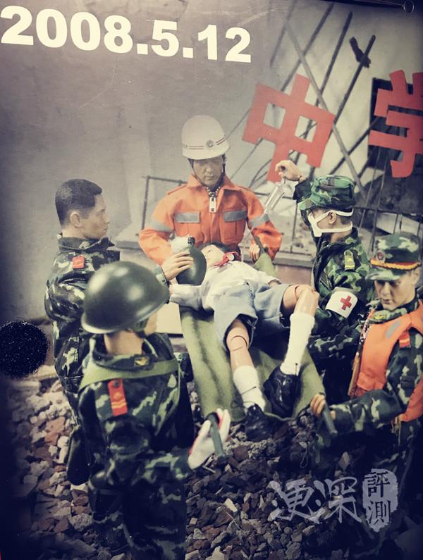 DID 中国英雄 系列 (包含限定卡)汶川9周年 开箱简评 二战和现代军事 第1张