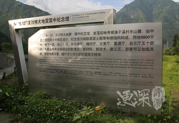 DID 中国英雄 系列 (包含限定卡)汶川9周年 开箱简评 二战和现代军事 第75张
