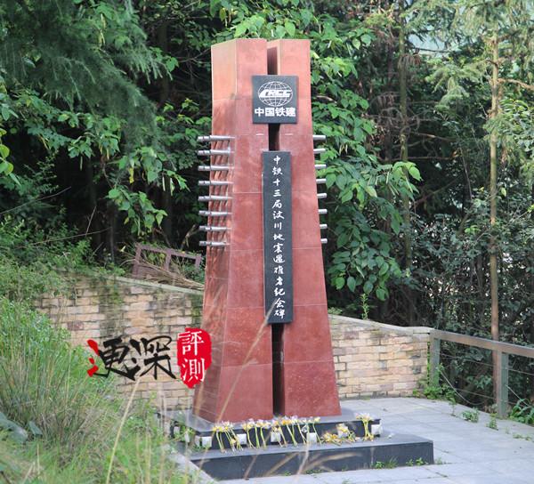 DID 中国英雄 系列 (包含限定卡)汶川9周年 开箱简评 二战和现代军事 第81张